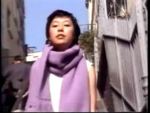 Takako Minekawa Telstar Takako Minekawa