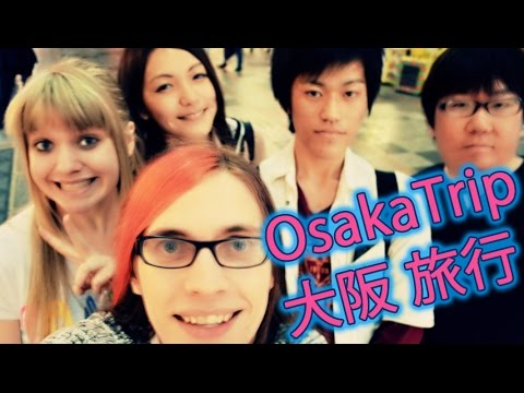 English Siblings Holiday in Osaka【外人が大阪で旅行】