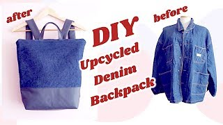 Refashion DIY Upcycled Denim Backpack // リュックサックの作り方 / 手作教學 / Costura / Sewing Tutorialㅣmadebyaya