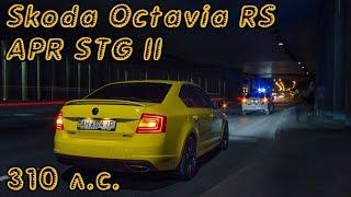 Skoda Octavia A7 RS.  Мощь, скорость и семейная практичность
