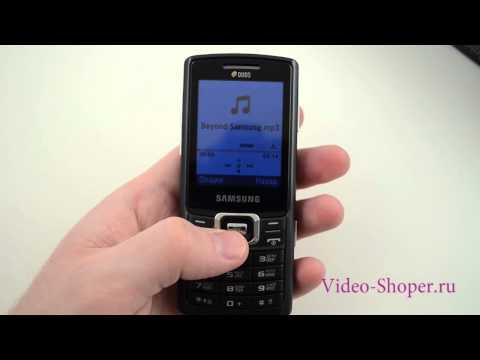 Samsung с5212