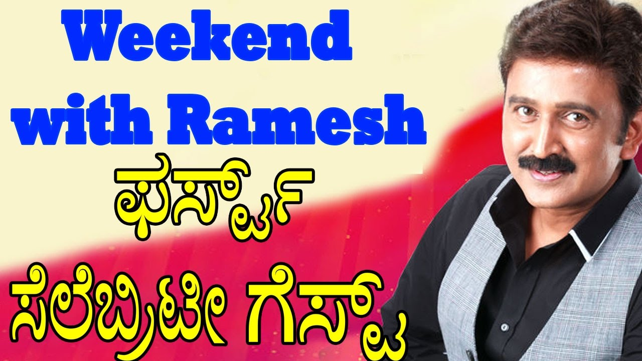 Weekend With Ramesh Season 3