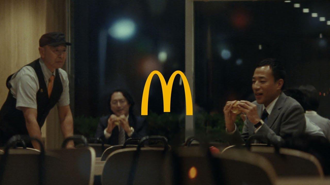 Cm マクドナルド