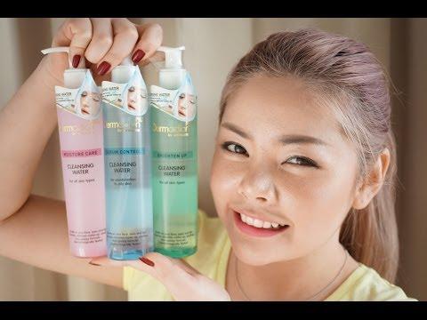 [Beauty Update]Dermaction Plus Cleansing Water ระดับพรีเมียมใหม่ล่าสุดจากวัตสัน