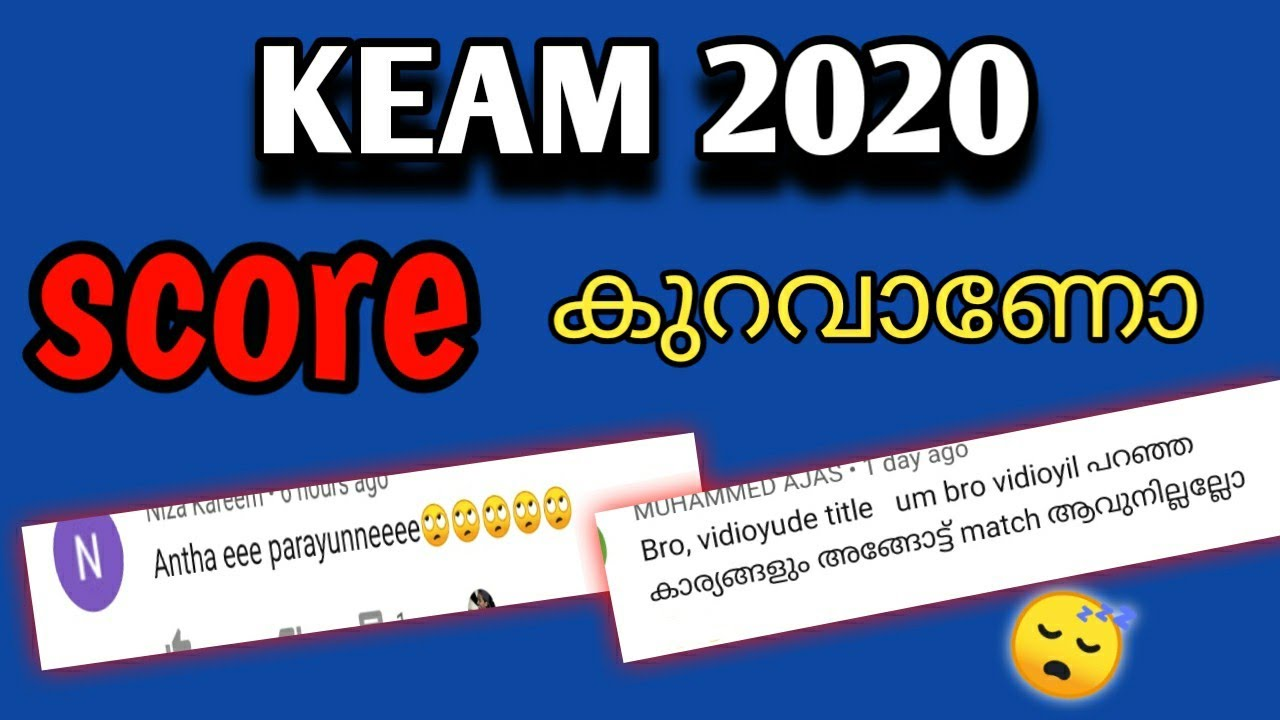 Keam 2020 |Reacting 🙄 | its me raeez