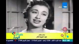 صوت العروبة الثائر ..