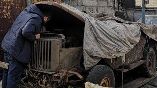 ОЖИВИМ МЕРТВЕЦА !!?? СОВЕТСКИЙ ДЖИП 1950-Х ГОДОВ ДОЛЖЕН ЖИТЬ!!!!