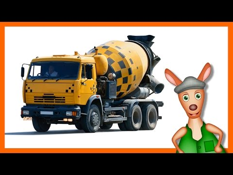 CEMENT MIXER: Concrete mixer trucks for kids. Kids Videos. Preschool & Kindergarten learning.
