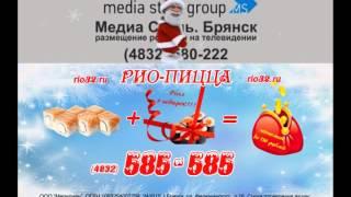 Доставка обедов в Брянске(, 2016-04-25T11:45:32.000Z)