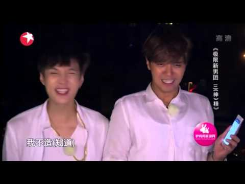 Go Fighting - EXO lay can't use a smartphone?! Show Lo can't talk?! (eng subbed)