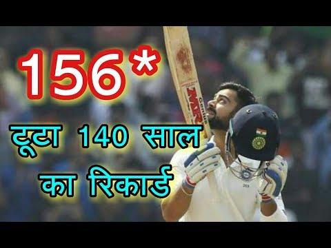 breaking news hindi,virat kohli smashed 52th,20th century in test cricket virat kohli vs srilanka