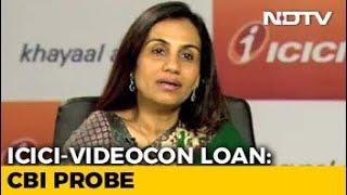 Deepak Kochhar Faces Preliminary Probe In ICICI Bank-Videocon Loan Matter
