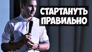 КАК НАЧАТЬ БИЗНЕС ПРАВИЛЬНО?! | Михаил Дашкиев и Петр Осипов. Бизнес Молодость