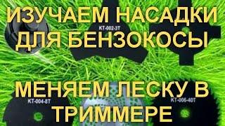 видео Защита двигателя, купить металлическую защиту двигателя в Одессе