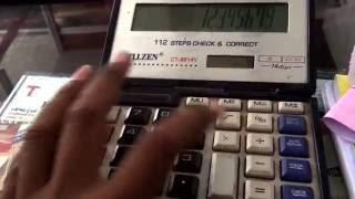 Calculater trick latest 2016