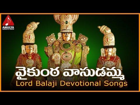 Lord Balaji Telugu Devotional Songs | Vaikunta Vasudamma Telangana  Song | Amulya Audios and Videos