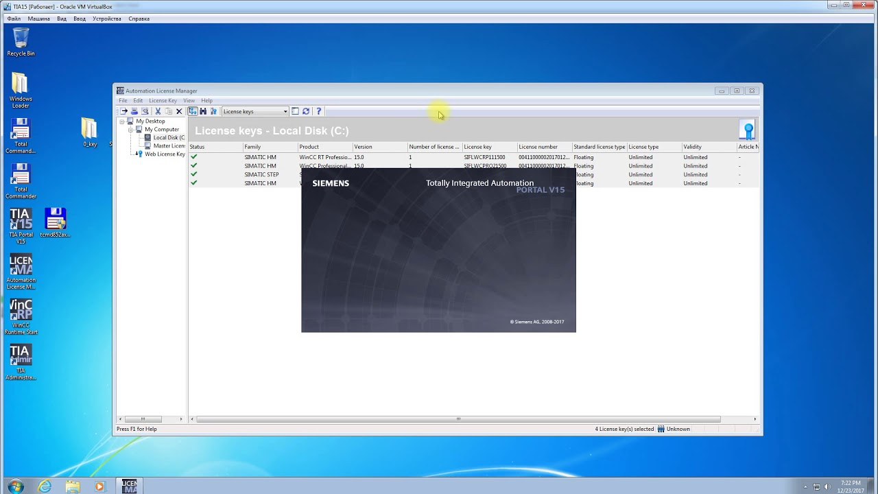 Wincc Runtime Advanced V15 Download