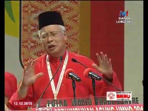 PAU 2015 - UCAPAN PENGGULUNGAN PRESIDEN UMNO, DATUK SERI NAJIB TUN RAZAK [12 DIS 2015]