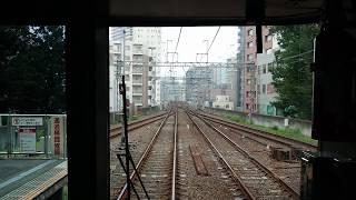 【前面展望】京王線 急行 多摩動物公園行き 西調布~高幡不動【曇天】