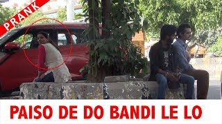 Guy Selling His Girlfriend In Public Place |Pranks In India 2017