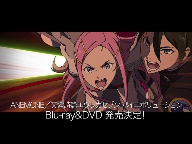Blu-ray&DVD 発売告知CM