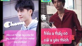 [Vietsub] Các màn Thả Thính Troll Tỏ Tình Trai Đẹp Gái Xinh Hài Hước  Tiktok Trung Quốc Episode 1