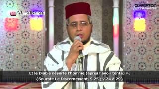 Voyage avec le coran Episode 08 Maroc /TURQUIE ALBANIE