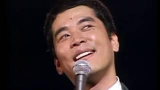 千昌夫 - 星影のワルツ