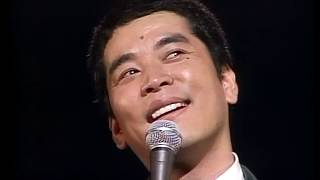 「星影のワルツ」(1966年) 歌:千昌夫 作詞:白鳥園枝 作曲:遠藤実 ...