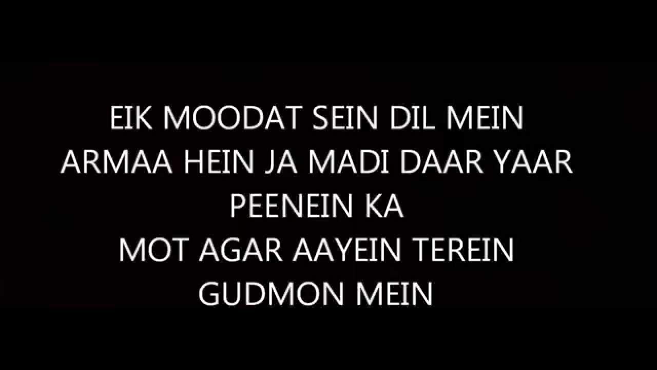 Ya taiba ahmad hussain | shazam.