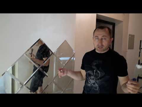 Как клеить зеркала фацет на стену