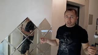 видео Как клеить зеркальную плитку на стену