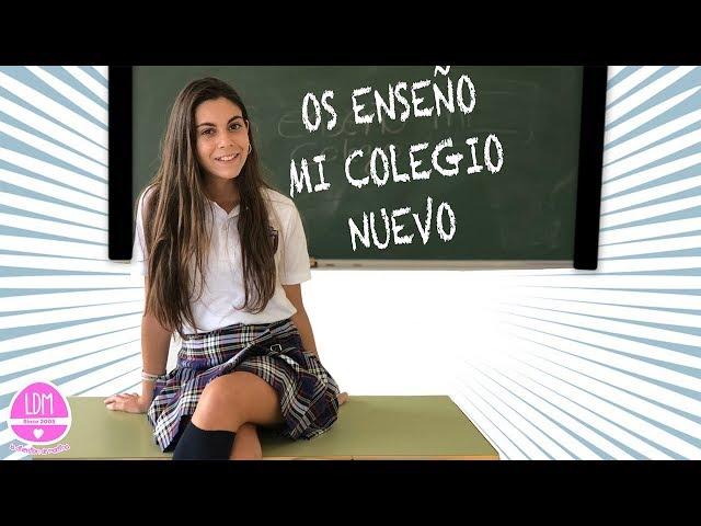 OS ENSEÑO MI NUEVO COLEGIO 🏠 Me cambio de cole !! LA DIVERSION DE MARTINA