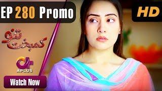 Kambakht Tanno - Episode 280 Promo | Aplus Dramas | Tanvir Jamal, Sadaf Ashaan | Pakistani Drama