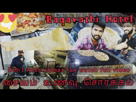 Bagavathi Hotel | Fun Panrom With Pandian Dude | SS FOOD VLOGGERS