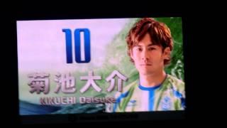 2015 J1 1st第6節 湘南ベルマーレvsガンバ大阪 Shonan BMW スタジアム平...