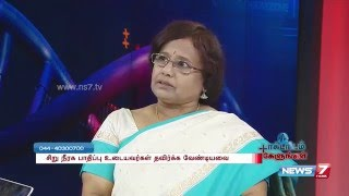Set a perfect diet plan with Dr.Bhuvaneshwari Shankar's guide | Doctoridam Kelungal