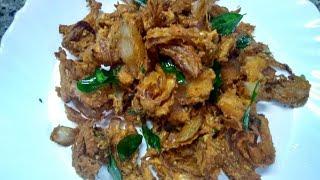 Mangaluru-Style ಈರುಳ್ಳಿ ಬಜೆ/ನೀರುಳ್ಳಿ ಬಜೆ. Tasty rainy season snack: Onion pakoda