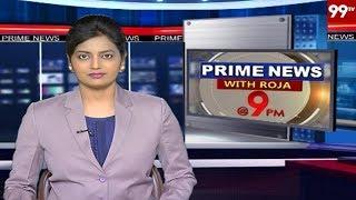 99 TV PrimeTime News | #PrimeTimeNews Anchor Roja | 23-07-2019 | 99TV Telugu