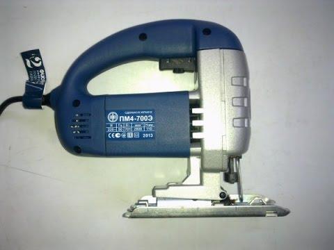 Лобзик фиолент пм 5-750э м идет в собственном пластмассовом кейсе. В комплекте есть специальный кожух для царапающихся поверхностей.