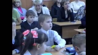 Открытый урок по литературному чтению - Шестакевич И.М.