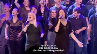 Praise to Our God 5 Concert - Lechu Nerannena LeAdonai (Let us sing to the Lord)