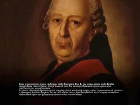 0 - Алексей Михайлович Обресков – блестящий русский дипломат XVIII века