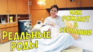 ❤РЕАЛЬНЫЕ РОДЫ❤Наше САМОЕ ОТКРОВЕННОЕ видео. Юля Дрижирук