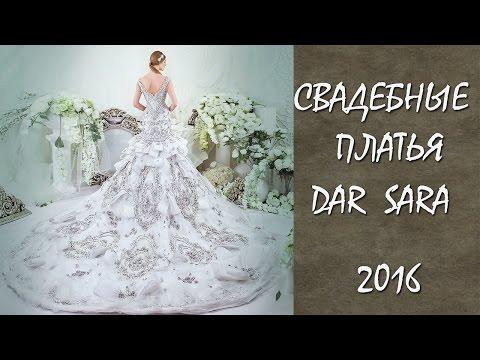 Самое роскошное свадебное платье получило в Сети свой