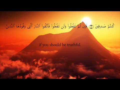 The Qur'an (Chapter 2, Verses 1-25) | Surah al-Baqarah