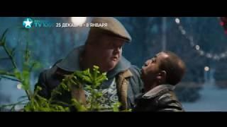 С Новым Годом! С Новым счастьем! - промо подборки фильмов на TV1000 Русское кино