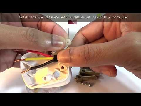 How to Connect / Install 3 PIN POWER PLUG | Wire Connection