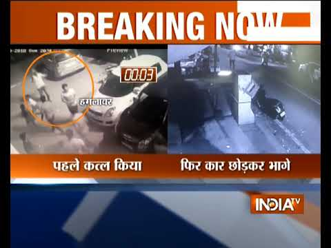 Taimoor Nagar murder: CCTV reveals new clues about killers