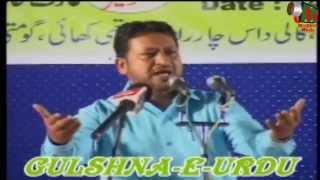 Dr Jaleel Ur Rehman at All India Mushaira, Ahmedabad, Gulshan-E-Urdu